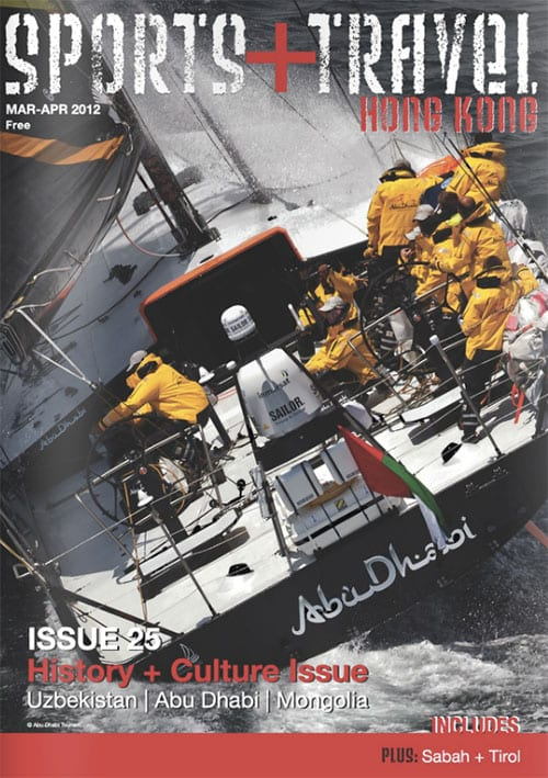 snt-issue25-1