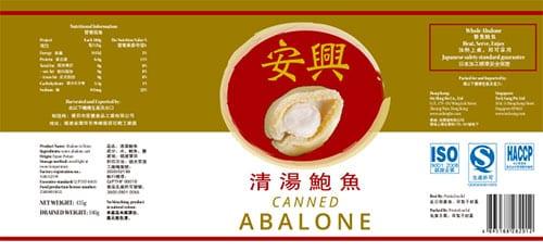 tecksang_anxi_abalone_label_1